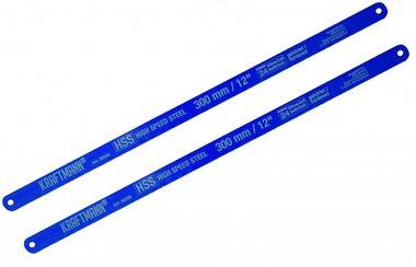 Bgs Technic 2-delige HSS Metal Blade Set 13 x 300 mm
